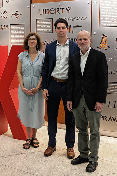 Evan McLaughlin '21 is the recipient of the law school's 2019 Harold J. and Nancy F. Krent Excellence Award. He is pictured here with the Krents.